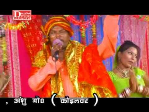 Bhojpuri Dehati Pachra  2016 (देहाती पचरा) मइया मोरी कबन फूलबा रहेलू लोभाई