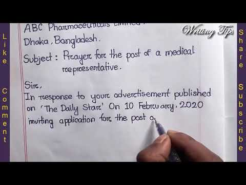 Job Application Letter Writing ||  Job application letter fo