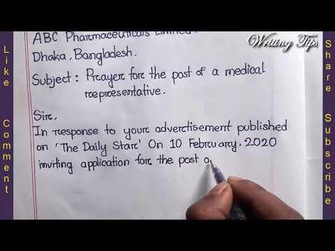 Job Application Letter Writing ||  Job Application Letter Format