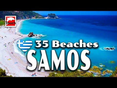 35 Magic Beaches of Samos Island, Greece - 11 min.
