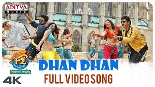 dhan-dhan-full-video-song-f2-video-songs-venkatesh-varun-tej-tamannah-mehreen