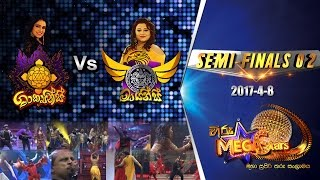 Hiru MegaStars Battle 23 Shakyans Vs Mayans Team 2017-04-08