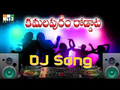 2018 new folk song kamalapuram rodata