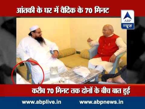 ABP LIVE: Ved Pratap Vaidik's 70-minute with terrorist Hafiz Saeed