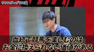 亀谷敬正からのご挨拶 / 当チャンネルで皆様にお伝えしたいこと