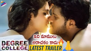 Degree College LATEST TRAILER | Varun | Divya | 2019 Latest Telugu Movie Trailers | Telugu FilmNagar