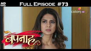 Bepannah - 27th June 2018 - बेपनाह - Full Episode