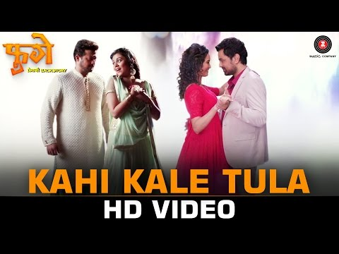 Kahi Kale Tula | Fugay | Swwapnil Joshi, Subodh Bhave, Prarthana Behere & Neeta Shetty