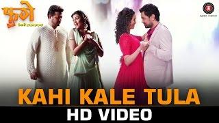 Download Hindi Video Songs - Kahi Kale Tula | Fugay | Swwapnil Joshi, Subodh Bhave, Prarthana Behere & Neeta Shetty