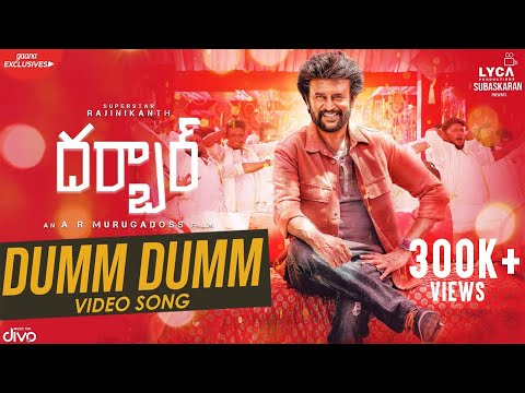 DARBAR (Telugu) - Dumm Dumm (Video Song) | Rajinikanth | AR Murugadoss | Anirudh | Subaskaran
