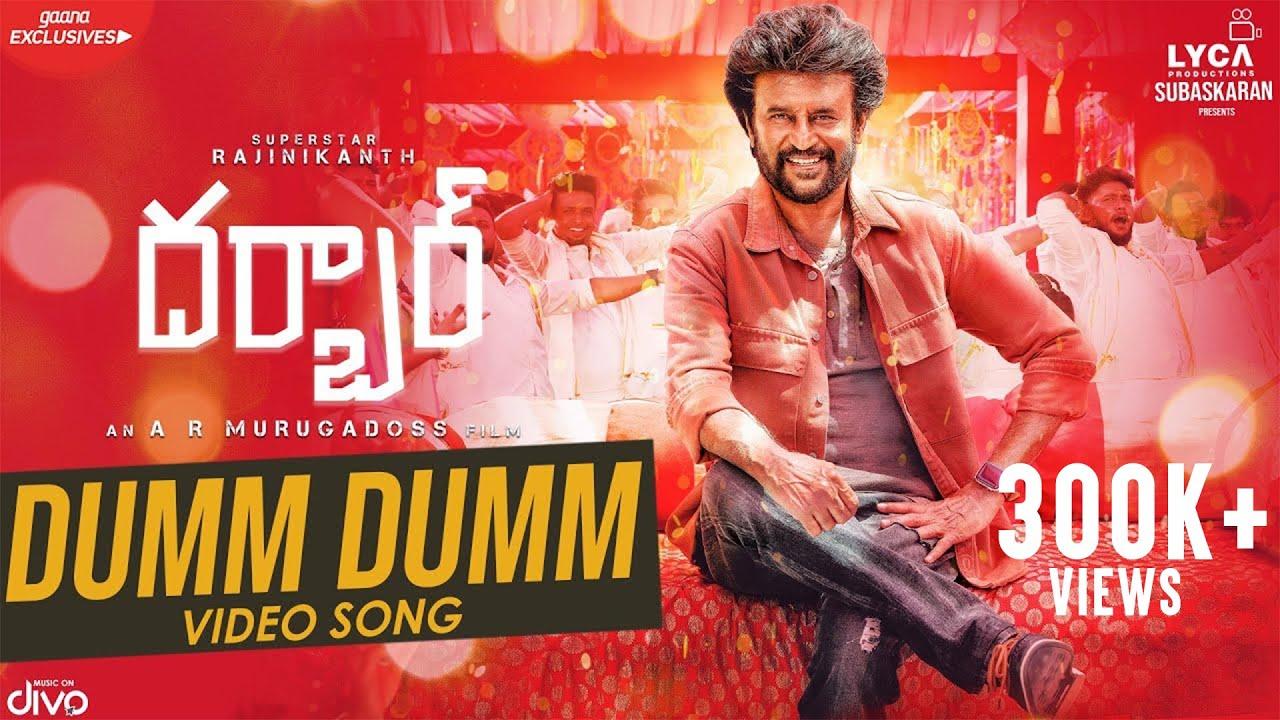 Download DARBAR (Telugu) - Dumm Dumm (Video Song)   Rajinikanth   AR Murugadoss   Anirudh   Subaskaran