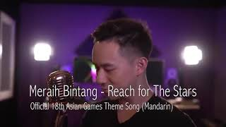 Meraih bintang - Reach for the stars ( English - mandarin version ) theme song asian games 2018