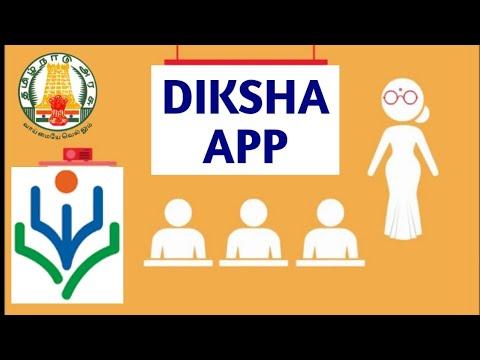 DIKSHA National Digital Infrastructure for Teachers  How to scan QR Code in  DIKSHA App  Part 1