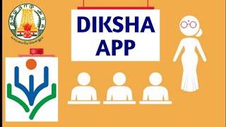 QR CODE scanning using DIKSHA App in Tamil Nadu Textbooks