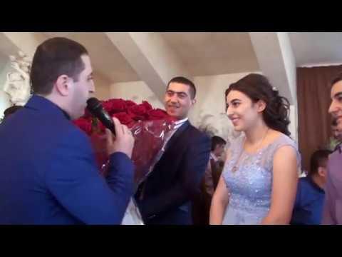 Nshandreq-помолвка. Артур Нерсисян