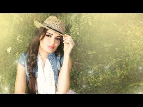 Cyrine Abdel Nour-Omri Ma'ak/سيرين عبد النور- عمري معك