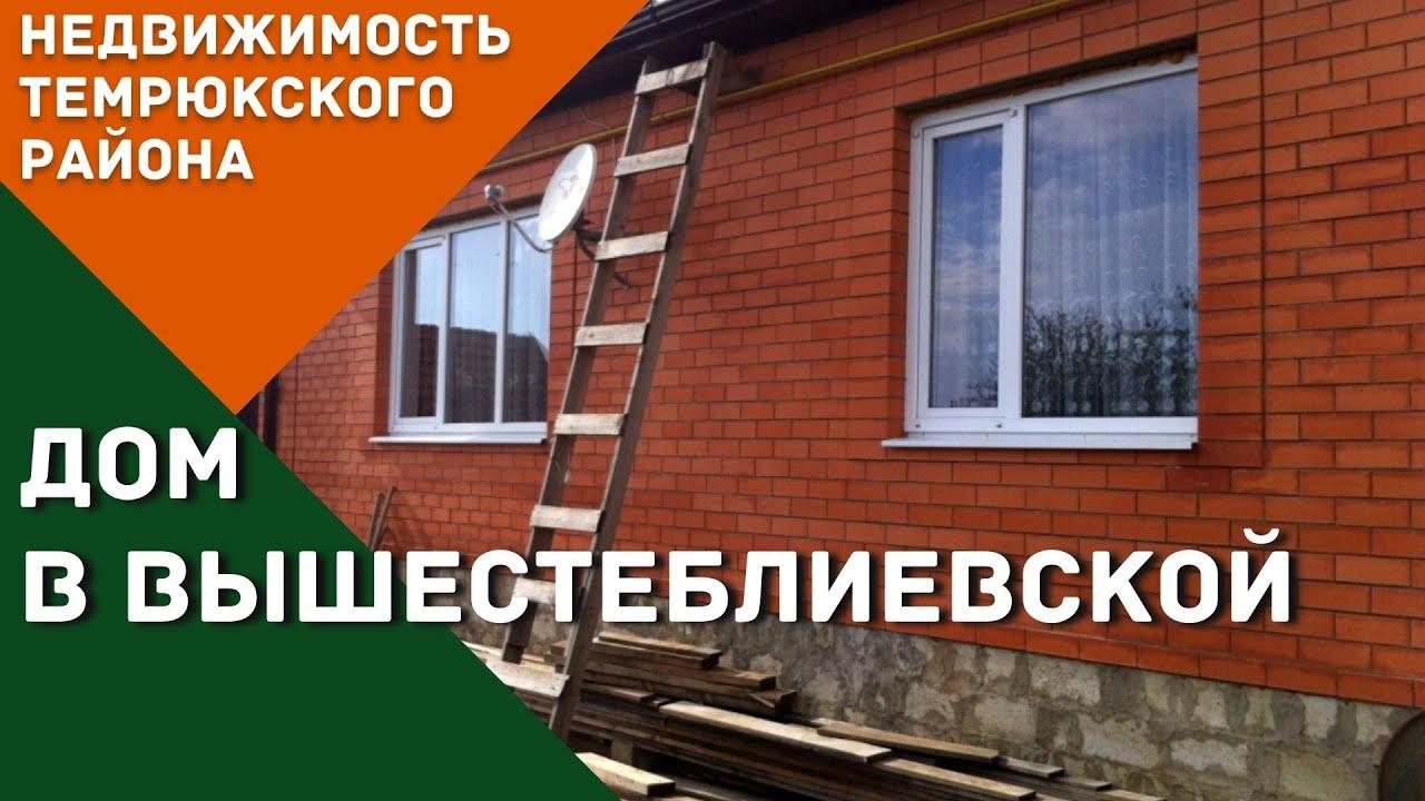 Аэросъемка города Азов - YouTube