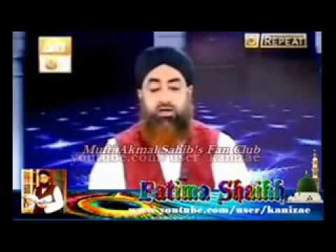 Moat K Bad Husband Wife Mil Saqty Hain? By Mufti Muhammad Akmal Qadri
