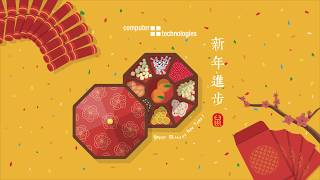 Chinese New Year Greetings from C& T Group 2020