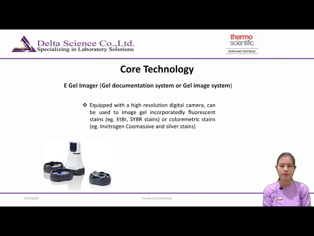 E Gel Imager Instrument Detail Product Presentation