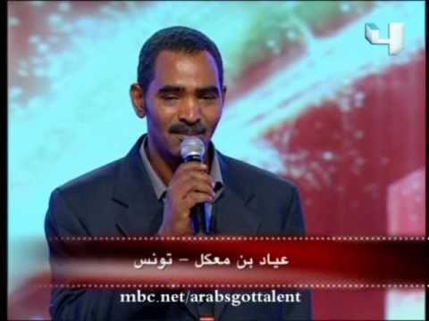 Arabs Got Talent - Ep2 - عياد بن معكل