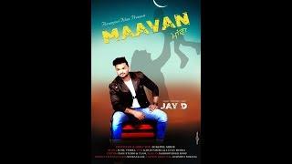 Maavan || ਮਾਵਾਂ || Latest Punjabi Song II Jay D II Sukhpal Sidhu II Sunil Verma II Paramjeet Films