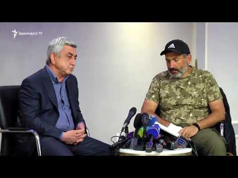Սերժ Սարգսյան Նիկոլ Փաշինյան հանդիպում