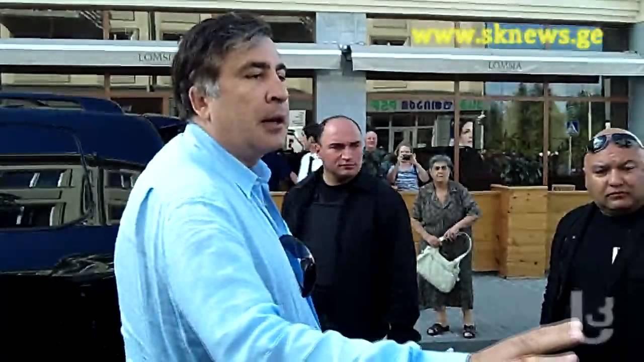 sknewsge ნაგავში ცხოვრობდით  პრეზიდენტი ახალციხელებს Video