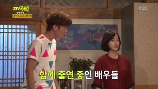 [HIT] 2TV 저녁 생생정보 - 연예시대 - 별난 며느리 촬영현장.20150831
