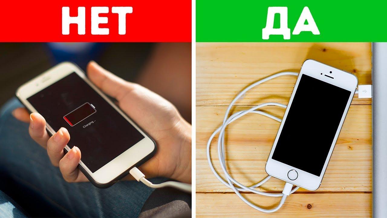 Во время зарядки телефон использовать нельзя. И вот почему