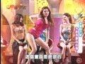 20120809 TAIWAN  麻辣天后宮 SEXY火辣dancer 法法    老婆對不起 今夜我要自由身