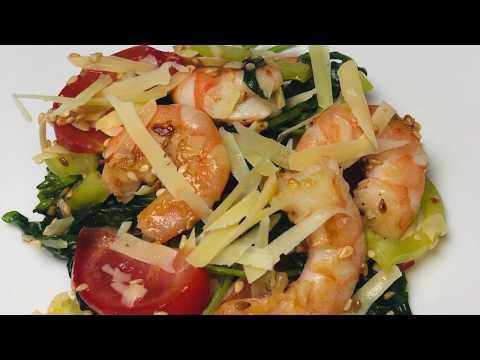Салат с жареными креветками и пармезаном   Salad With Grilled Shrimps And Parmesan - Вкусный ЮТУБ