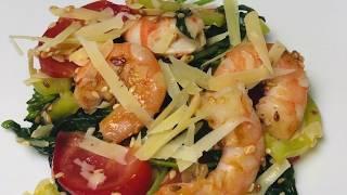 Салат с жареными креветками и пармезаном | Salad with grilled shrimps and parmesan - Вкусный ЮТУБ