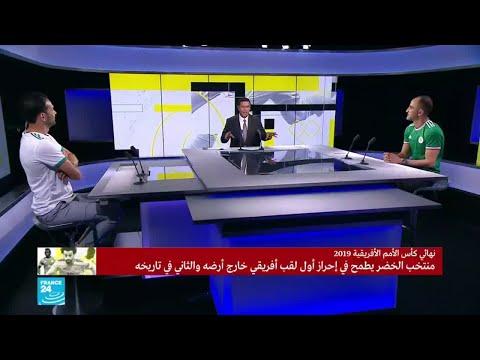 أمم أفريقيا 2019: ما دلالة تغيير الحكم قبل يوم من المباراة النهائية؟  - نشر قبل 4 ساعة