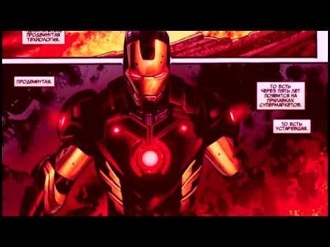 Заставка Marvel