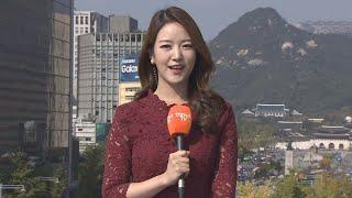 [날씨] 미세먼지 해소…한낮 따뜻, 서울 24도 / 연…