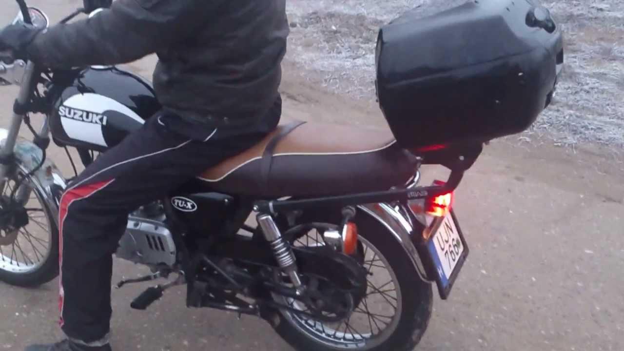 Suzuki Tux