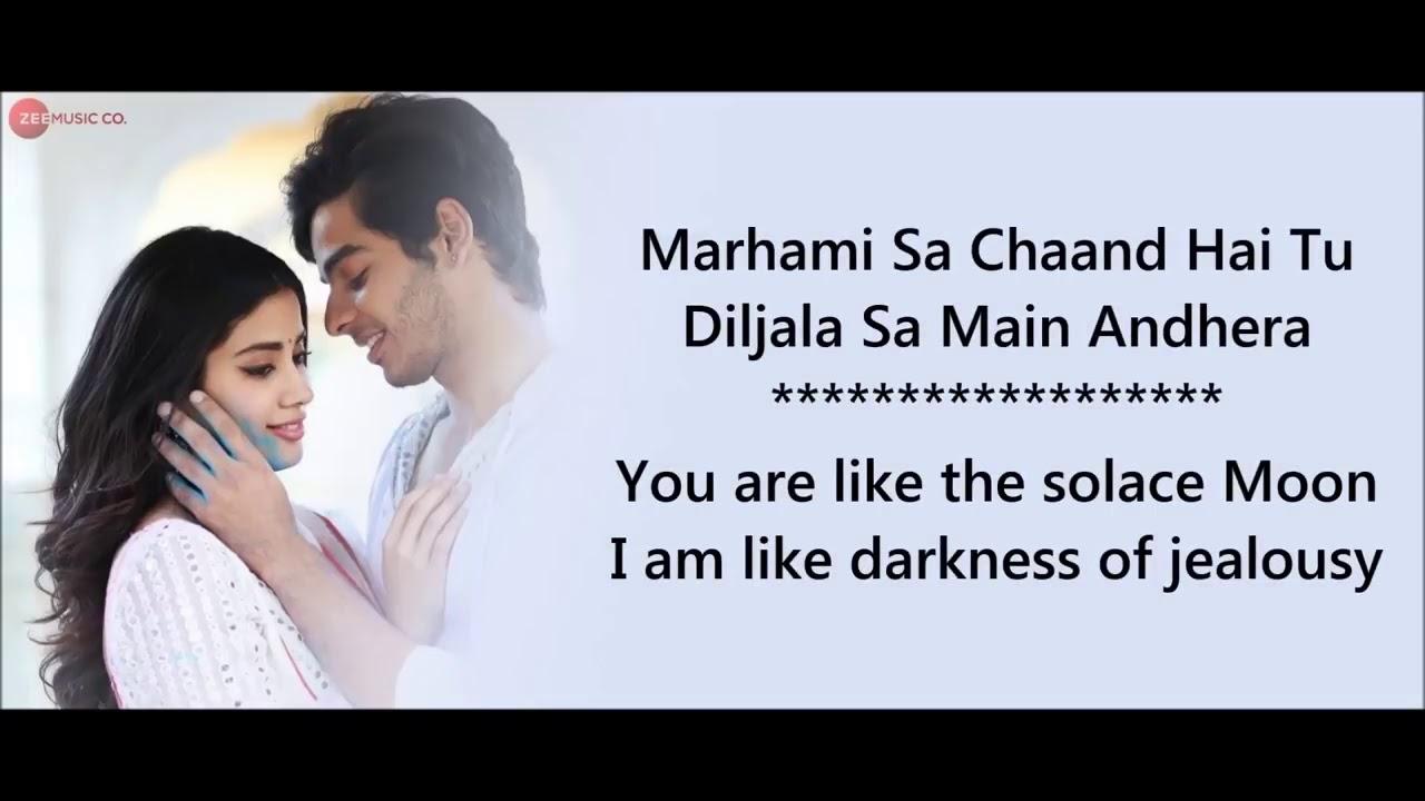 Download Jo meri manzilo ko jati hai tere Naam ki koi sadak hai na...