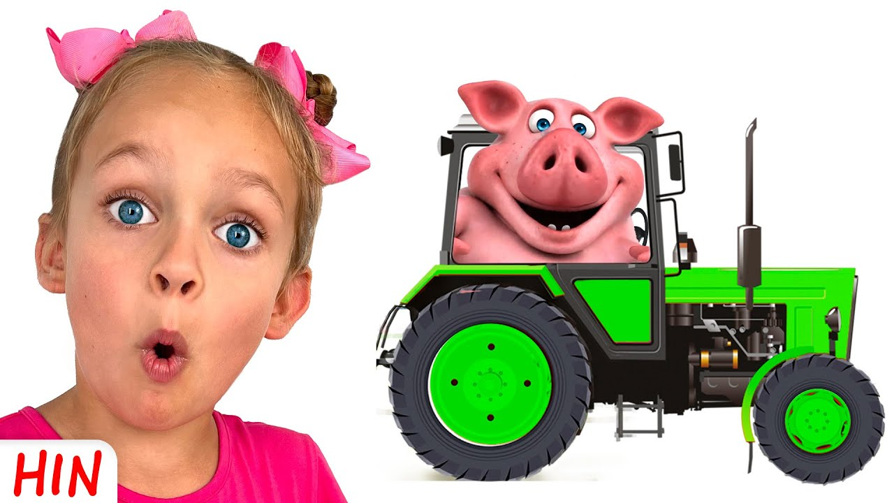 जानवर और आवाज़ | बच्चों के लिए सर्वश्रेष्ठ शिक्षण वीडियो | बच्चो के गाने