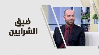 د. معاذ الكردي - ضيق الشرايين