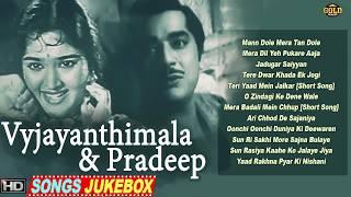 Vyjayantimala & Pradeep Kumar Super Hit Movie - Nagin (Color)All Songs Jukebox - HD