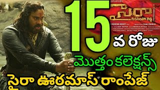 Syeraa 15 days Total collections, syeraa 14th day box-office report ,chiranjeevi,