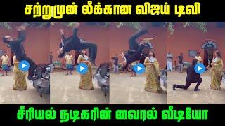 சற்றுமுன் லீக்கான விஜய் டிவி சீரியல் நடிகரின் வைரல் வீடியோ | Serial Actor Vikramshri Video