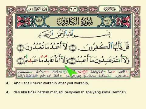 Surah Al Kafirun Ayat 1 6 Arab Latin Dan Artinya Juz Amma