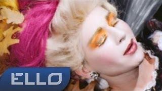 Смотреть клип Алиса Мон - Скажи, Любовь