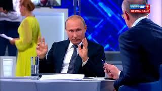"""Juni 2018: Putin warnt: """"Dritter Weltkrieg wäre das Ende unserer Zivilisation"""""""