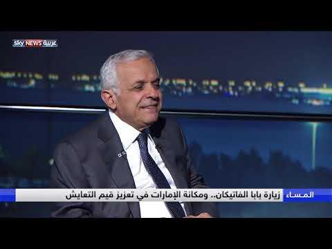 زيارة بابا الفاتيكان.. ومكانة الإمارات في تعزيز قيم التعايش  - 00:59-2018 / 12 / 7