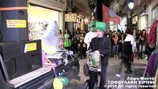 100 Χρόνια Ρεθεμνιώτικο Καρναβάλι (Προπομπός) /Rethymno Carnival 2014 (100th Anniversary-Town Crier)