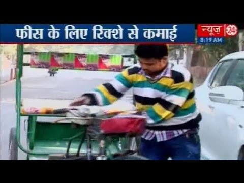 Ramjas College : Ajay pulling rickshaw for paying education fees