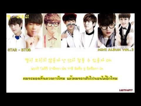 ★ BTOB - Star(별) [Thai sub] ★